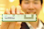 RAM UPGRADE ON SUPREMECENTER16.CO.UK - 30 MINUTES DOWNTIME