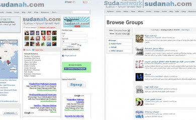 ABD Technology Web Design for Sudanah a Social Network site