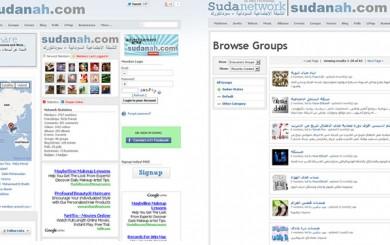 ABD Technology Web Design for Sudanah a Social Network site