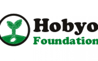 Small-Hobyo-Foundation-Logo-Design-by-ABD-Technology